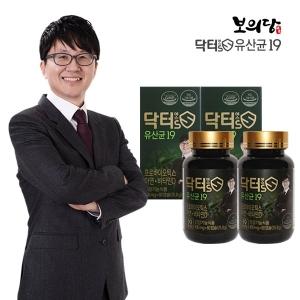 씨티씨바이오 서재걸 닥터S 유산균19 430mg 60캡슐[2개]