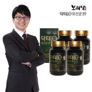 씨티씨바이오 서재걸 닥터S 유산균19 430mg 60캡슐[4개]