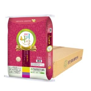 함평농협 2019 함평 나비쌀[10kg]