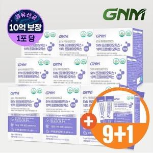 GNM자연의품격 SYN 프리바이오틱스 + 10억 프로바이오틱스 5g 30포[10개]