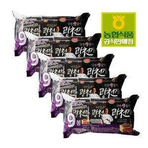 농협 아름찬 생들기름 광천 도시락김 5g[45개]