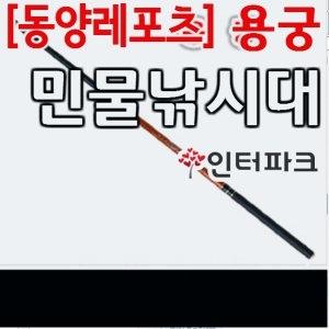 동양레포츠 엑스윙 용궁 24
