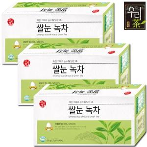 송원식품 쌀눈 녹차 100티백[3개]
