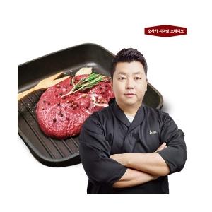 아이탐푸드 정호영 쉐프 오사카 스테이크 160g[10개]