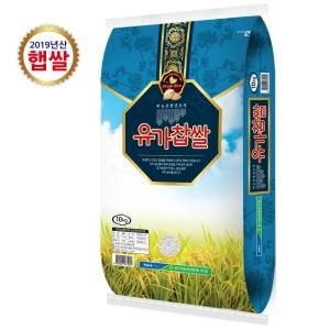 유가농협 2019 유가찹쌀[10kg]