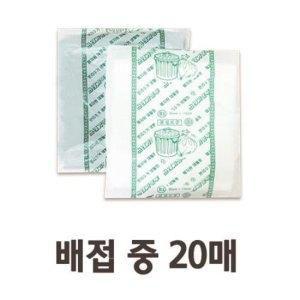 가온누리코리아 다용도 배접 쓰레기봉투 중[20매]