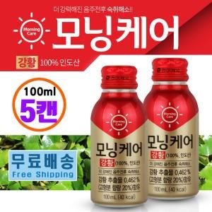 동아제약 모닝케어 강황 100ml[5개]