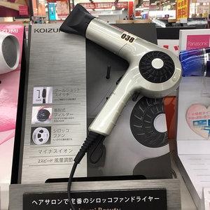 코이즈미 KHD-9440[해외쇼핑]