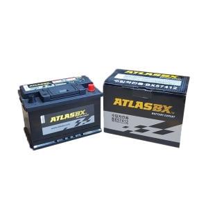 아트라스BX BX57412[(반납)폐배터리]