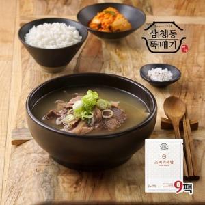 삼청동뚝배기 소머리국밥 600g[9개]