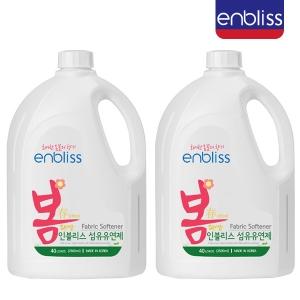 컨센서스 인블리스 봄 섬유유연제 2.5L[2개]