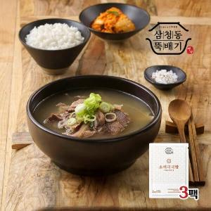 삼청동뚝배기 소머리국밥 600g[3개]