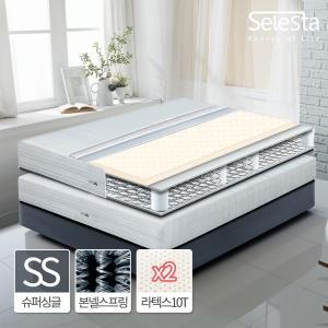 셀레스타 10T 양면 CL라텍스 본넬 매트리스[슈퍼싱글(SS)]