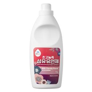 에이치비글로벌 줌 엑스퍼트 초고농축 섬유유연제 1L[1개]
