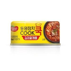 동원F&B 동원참치 쿡 김치찌개용 100g[12캔]