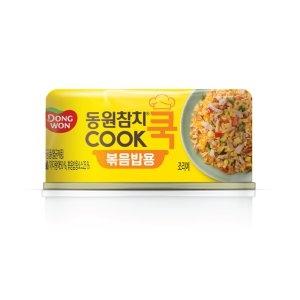 동원F&B 동원참치 쿡 볶음밥용 100g[12캔]
