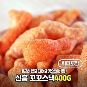 신흥식품 꼬꼬스낵 400g[1개]