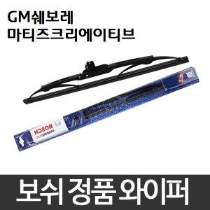 보쉬 그라파이트 와이퍼[1개]