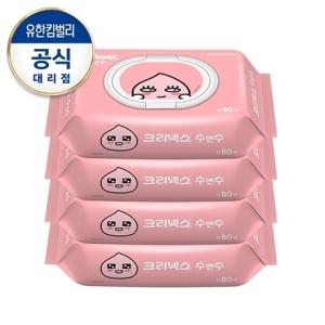 유한킴벌리 크리넥스 수앤수 카카오 어피치 물티슈 캡형 (80매)[4팩(320매)]