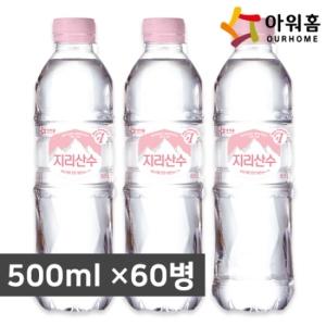 아워홈 지리산수 핑크 에디션 500ml[60개]