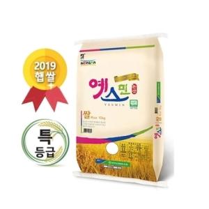 연무농협 2019 예스민 백미[20kg]