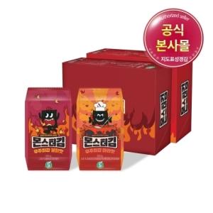 성경식품 지도표성경김 몬스터김 불닭맛+마라맛 세트