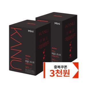 동서식품 맥심 카누 미니 콜롬비아 마일드 로스트 아메리카노 스틱 0.9g 90개입[2개]