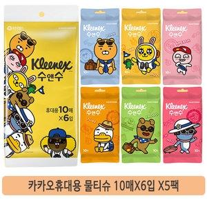 유한킴벌리 크리넥스 수앤수 카카오 휴대용 (10매)[30팩(300매)]