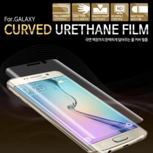 LUVN 커브드 풀커버 우레탄필름 (2매) + 후면보호필름 (1매)[아이폰11]