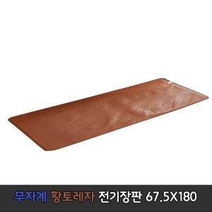 대호플러스 무자계 안심 황토 전기장판[미니]