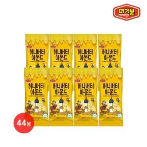 머거본 허니버터 아몬드 30g[44개]