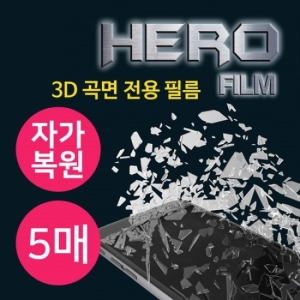 NIC HERO 히어로 우레탄 풀커버필름 (5매)[아이폰11 프로]