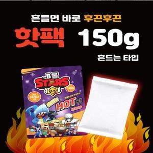 B롤스타즈 핫팩 (150g)[5개]