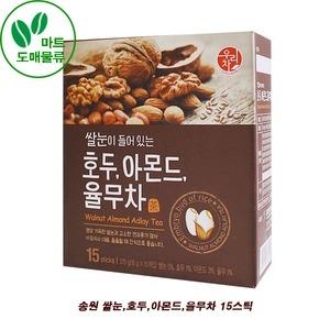 송원식품 쌀눈이 들어있는 호두, 아몬드, 율무차 15개입[1개]