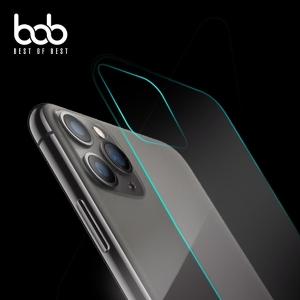 BOB 파워쉴드 초슬림 0.26mm 강화유리 방탄필름[아이폰11 프로 맥스]