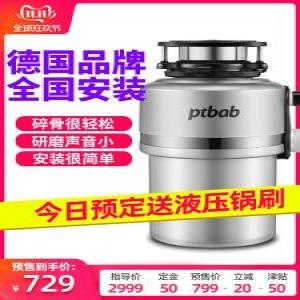 PB600S[해외쇼핑]