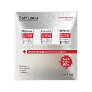 보탈리늄 더마지움 크림 15ml[3개]