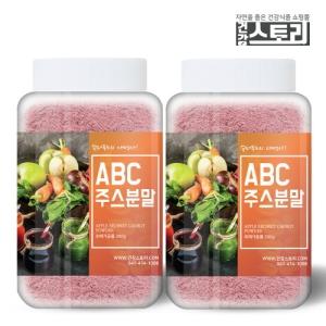 인그린 건강스토리 ABC주스 분말 200g[2개]