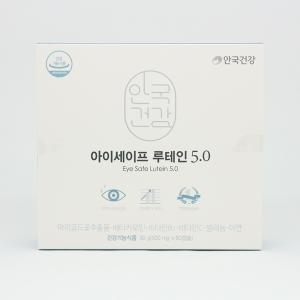 안국건강 아이세이프 루테인 5.0 500mg 60캡슐[4개]