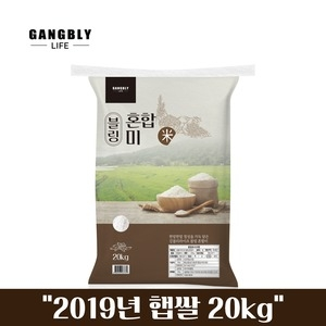 강블리라이프 2019 블링 혼합미[20kg]