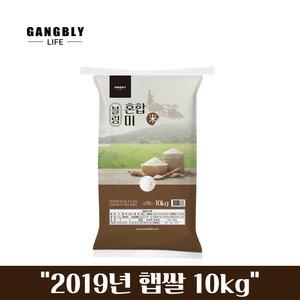 강블리라이프 2019 블링 혼합미[10kg]