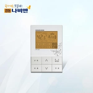 경동나비엔 NR-20D[1개]
