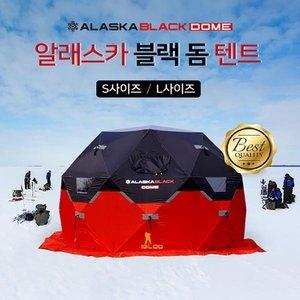 알래스카 블랙 돔 텐트[L]