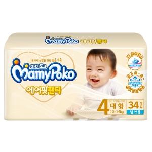 마미포코 에어핏 팬티 4단계 대형-남[1팩,34매(34매)]