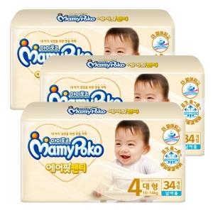 마미포코 에어핏 팬티 4단계 대형-남[3팩,34매(102매)]