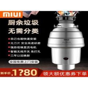 MU-550W[해외쇼핑]