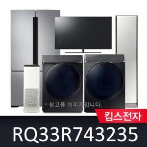 삼성전자 비스포크 김치플러스 RQ33R743235 (2020년형)