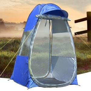 암산코리아 원터치 방풍 낚시 텐트