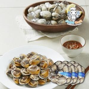 용두수산 산지직송 프리미엄 벌교 새꼬막(소)[3kg]