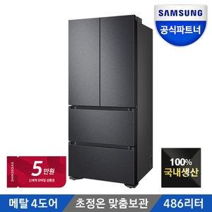 삼성전자 비스포크 김치플러스 RQ48R9402G1 (2020년형)
